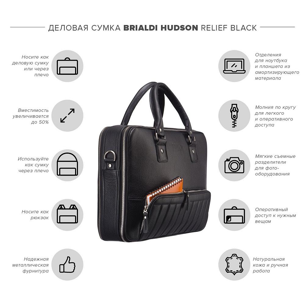 2f2721c6730a Brialdi Деловая сумка-трансформер Hudson relief black - q-trend.ru ...