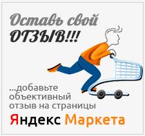 market-210.jpg